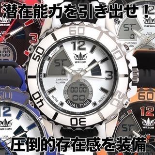 カジュアル腕時計 新品未使用‼️