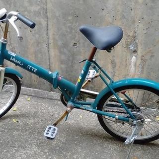 【売ります】折りたたみ自転車 まだまだ使えます!