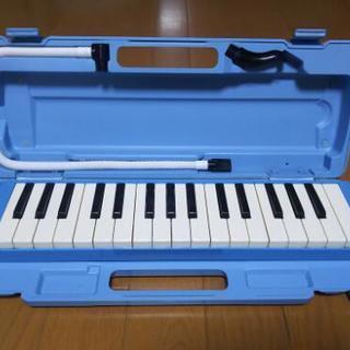 鍵盤ハーモニカあげます
