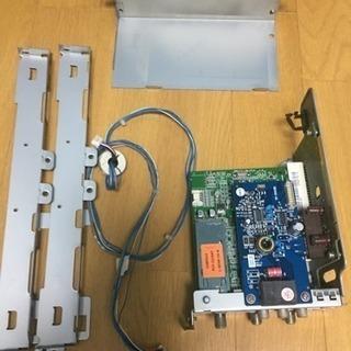 モニター一体型パソコン