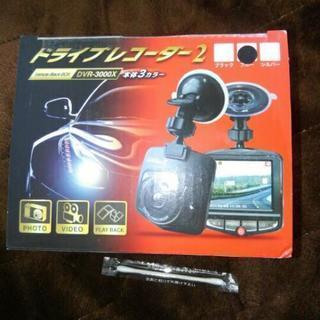 ドライブレコーダー DVR-3000X