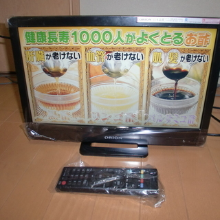 オリオン液晶テレビDMX161-B1 2017年製