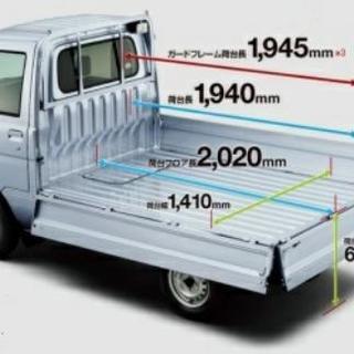 ◆大型家電・家具運搬承ります◆8,000~