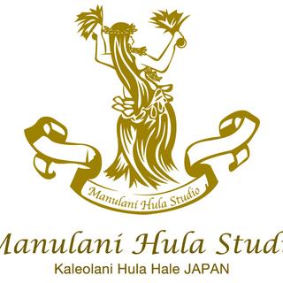 イヴァラニ トモミ / マヌラニ フラ スタジオ(みのおキューズ...