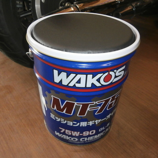 ペール缶 物入れ可能な椅子 秘密基地ご用達品 WAKO'S (ワ...