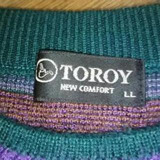 Troyのセーターを500円で売ります。