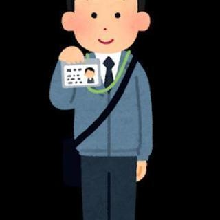 民放テレマ(アウトバウンド) 民放放送受信契約者に口座支払の推 奨...