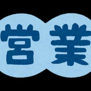 【人材紹介事業部】・採用課題を解決する法人向けソリューション営業...
