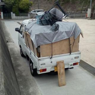 不用品や少々のゴミなど引き取ります。1000円〜。 − 広島県