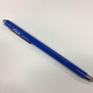 【送料無料!】タッチペン スマホ タブレット スタイラスペン