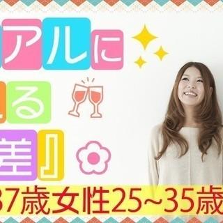 4月28日(土) 『名古屋』 ボードゲームで楽しく交流♪【女性:2...