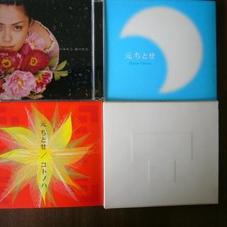 元ちとせ/アルバム /1枚394円~