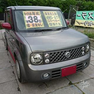 青森八戸 日産キューブ切替4WD CVT 比較的美車 車検付