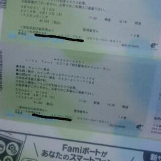 amazarashi 仙台GIGS チケット2枚連番