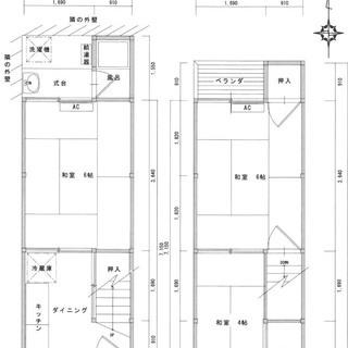 京都市南区 東寺駅徒歩6分 好立地 合法民泊 簡易宿所取得可  3DK