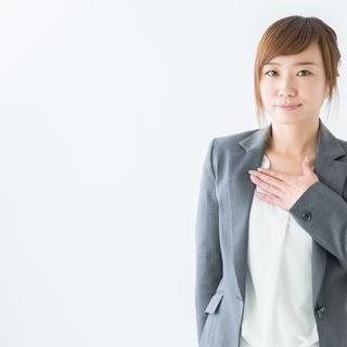 【未経験】×【日払い可】一般事務、データ入力業務