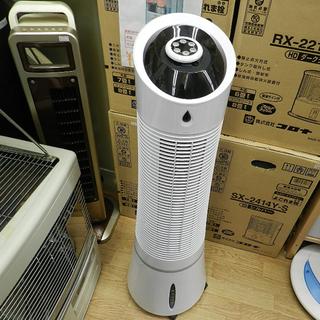 タワー型 冷風扇 RL-1002R 2014年 REAL LIF...