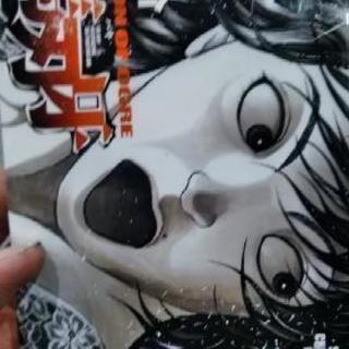 板垣 恵介 範馬刃牙 15 (少年チャンピオン・コミックス)