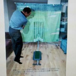 ゴルフ 室内用打ちっぱなし練習キット