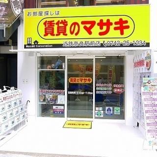 【賃貸のマサキ 近鉄奈良駅前店】でお部屋探しを徹底サポート☆彡