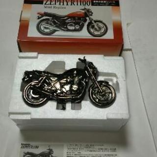 カワサキZEPHYR1100