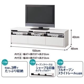 ニトリ テレビボード テレビ台の画像