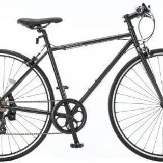 【新車】軽量クロスバイク【アウトレット品】