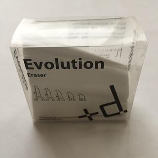 イレイザー Evolution