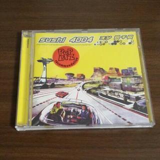 【CD】  sushi 4004