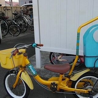 People☆いきなり自転車☆中古☆黄色