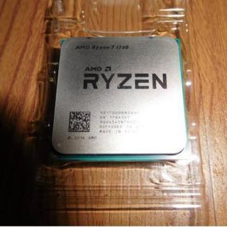 RYZEN7 1700 中古 リテールクーラー付