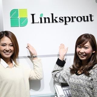 第2新卒・未経験大歓迎!ブランドマーケティング営業(PR促進、集...