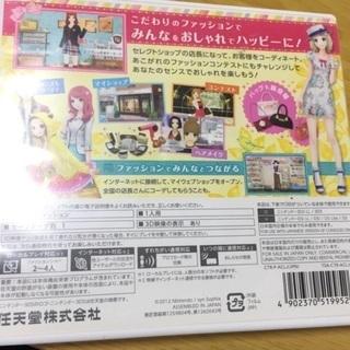 わがままファッションガールズモード☆3DSソフト