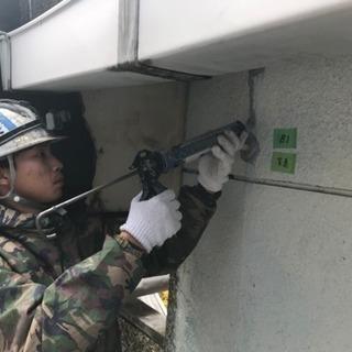 外壁改修、防水工事 作業員募集‼︎...