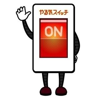 【熊本市中央区】個別指導塾でのアルバイト急募!