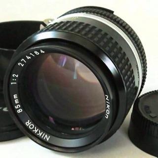☆極美品☆ Nikon AI-S NIKKOR 85mm f2 ...