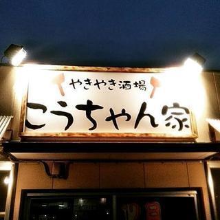 選べる宴会コース3000円〜!!しかも飲み放題込みです🍺