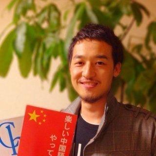 ひしょうの楽しい中国語教室