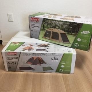 コールマン テント・タープ セット