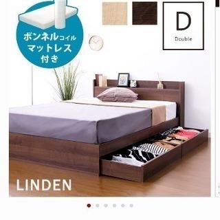3ヶ月使用したダブルサイズベッド