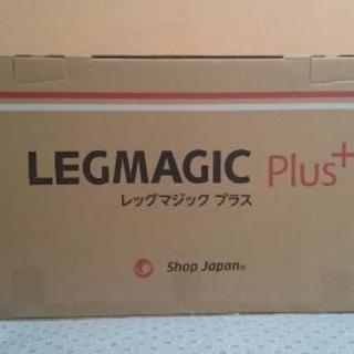 【新品未使用 未開封】正規品レッグマジック プラス   レッド×...