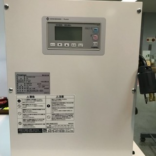 電気温水器 2012年製 単相200V