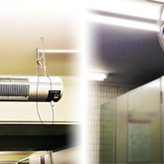 ★★★キャンペーン期間最大賃料半額、トランクルーム、収納スペース、レンタルスペース、長吉出戸店!★★★ - 不動産