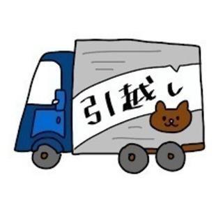 ★単身引越や荷物の移動など★