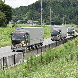 大型トラックドライバー ★未経験可★免許取得費用は全額支給!