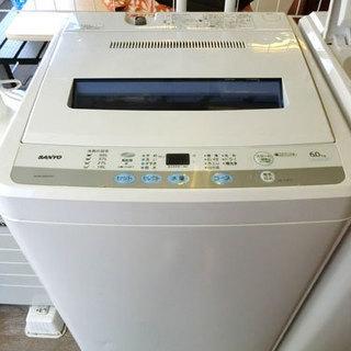 OZ-201【送料格安・保証有!】6.0kg洗濯機 SANYO サ...