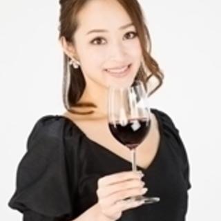 ワイン入門!1DAY テイスティング無料体験セミナー