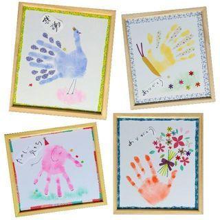 【出張講座】大人の「手形アート」