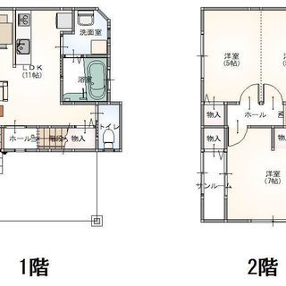 金沢市神田1丁目に新築同様フルリノベーション物件あります!