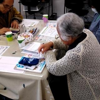 小金井のパソコン・スマホ・タブレット教室 パソコン市民IT講座東小金井教室 / パソコン修理 − 東京都
